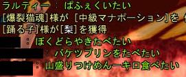 SC_ 2013-07-17 19-31-15-802