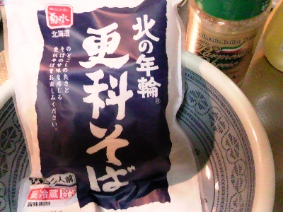 麺は、菊水。