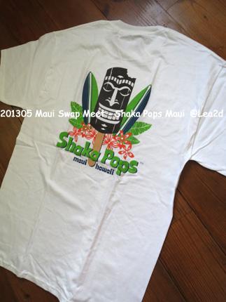 2013年5月4日 Shaka Pops Maui - Handmade Popsicles - T Shirt