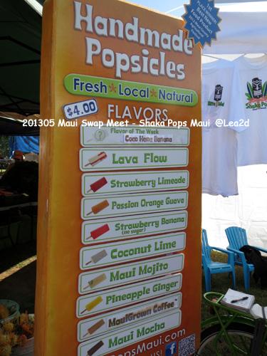 2013年5月4日 Shaka Pops Maui - Handmade Popsicles
