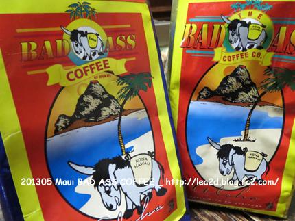 2013年5月 Maui-BAD ASS COFFEE - Kula Coffee