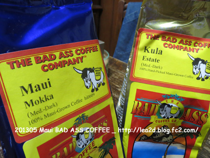 2013年5月 Maui-BAD ASS COFFEE - Kula Coffee