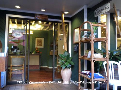 2013年5月 KAILUA - Cinnamon's Restaurant