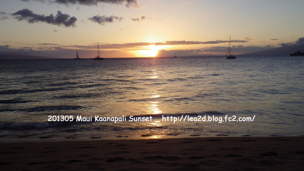 2013年5月 Maui Ka'anapali Beach - Sunset