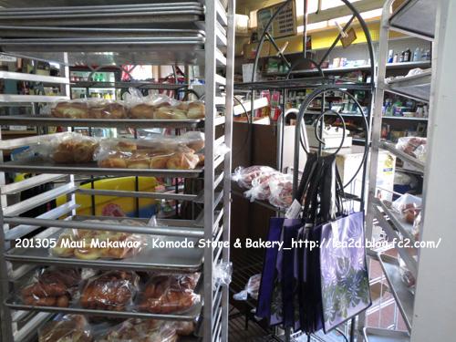 2013年5月 Maui(Makawao)-Komoda Store & Bakery