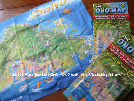 2013年5月 onomaps - Microfiber Lens Cloth - Hawaiian Islands