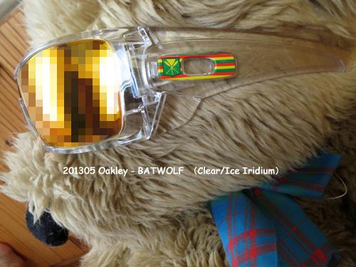 201305 Oakley(オークリー)のBATWOLF(Clear/Ice Iridium)のアイコンはハワイ州旗 ♪