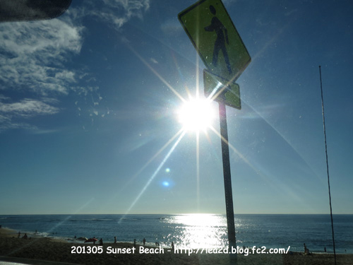 2013年5月 Sunset Beach