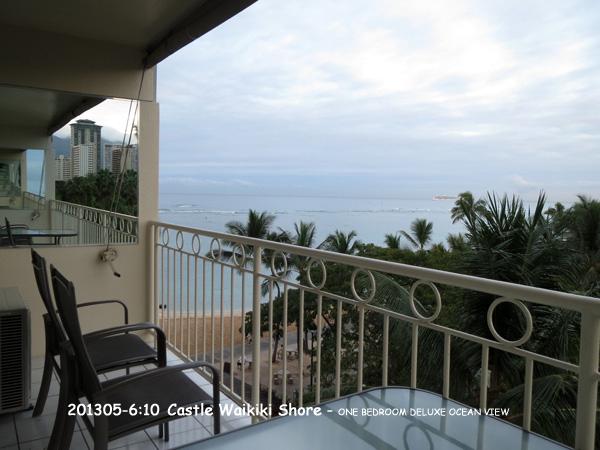 2013年5月 Castle Waikiki Shore - ONE BEDROOM DELUXE OCEAN VIEW