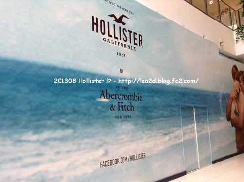 2013年8月 Yokohama Lalaport - Hollister!?