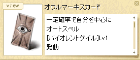img0338.png
