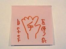 ラーニングデザイナー 加藤弘道のブログ-「手を動かすのがいいですね」