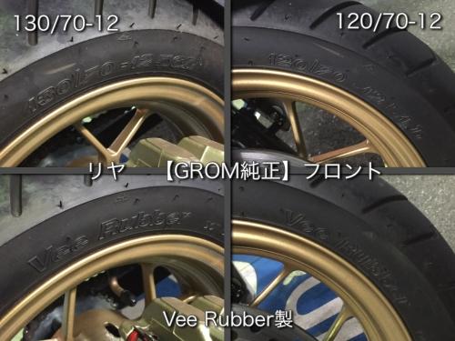タイヤ交換_01