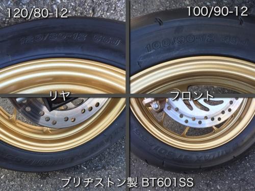 タイヤ交換_03