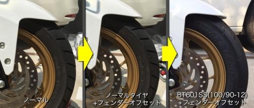タイヤ交換_04