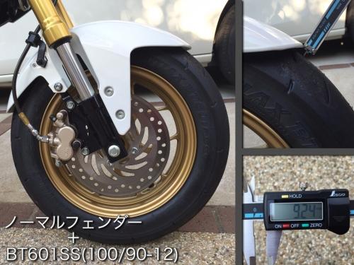 タイヤ交換_09