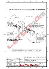JC61-LG01-Reference