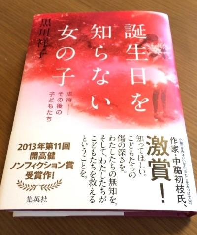 20140113-400-2.jpg