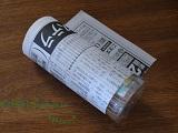 2面つながりの古新聞を縦長に4等分してあります