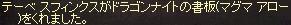 LinC0099,7