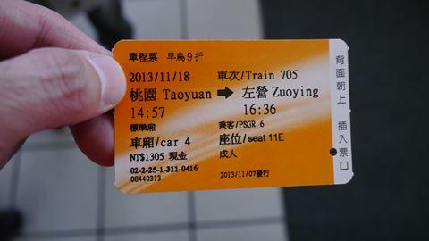 20131128P1030701_R.jpg