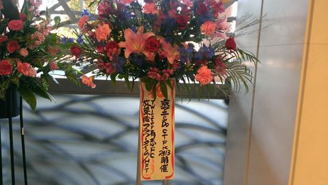20131130IMAG2638_R.jpg