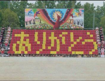 崇博 体育祭1