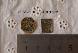 DSC_0092_201309042356280bc.jpg