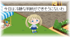 20130615_05.png