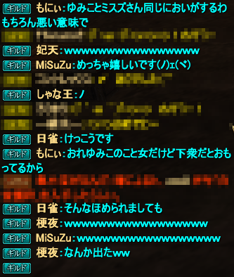 20130615_07.png