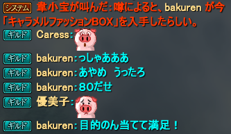 20130620_06.png
