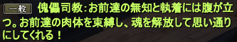 20130623_03.png