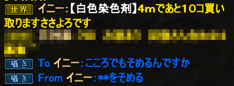 20130623_04.png
