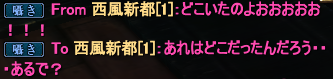 20130704_02.png