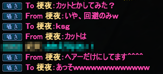 20130704_10.png