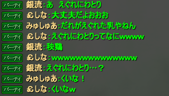 20130704_11.png