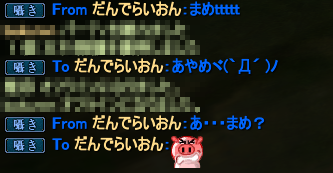 20130704_12.png
