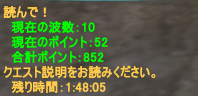 20130706_01.png
