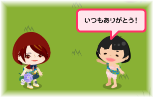 20130708_03.png