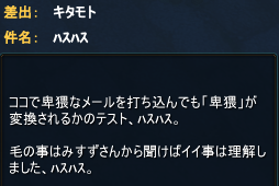 20130710_03.png