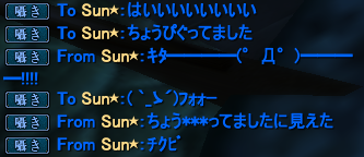 20130713_10.png