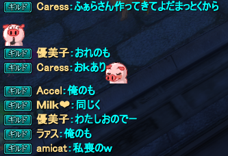 20130713_11.png