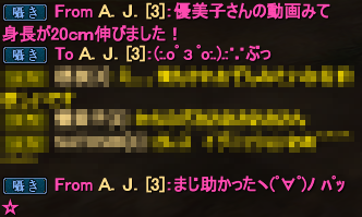 20130713_15.png