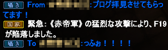 20130713_16.png
