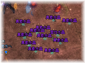 20130716_01.png
