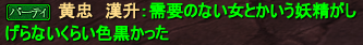 20130716_06.png
