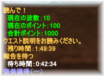 20130719_01.png