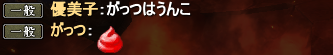 20130719_04.png