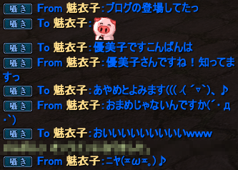 20130725_04.png