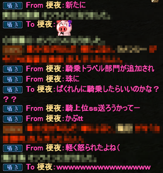 20130725_05.png
